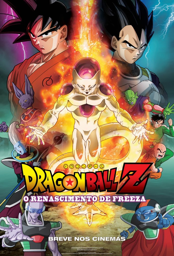 Dragon Ball Z - O Renascimento de Freeza (2015)