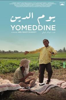 Yomeddine (2018)