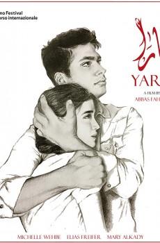 Yara (2018)